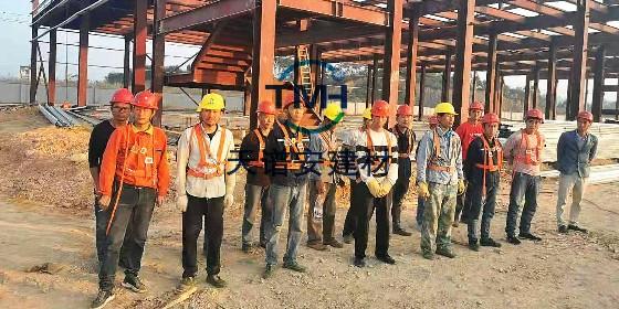 钢结构施工制作安装