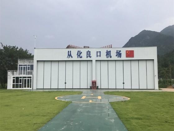 【天谱安工程案例】——广州从化钢结构机库