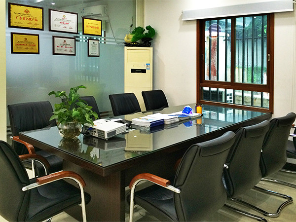 天谱安-里水厂会议室