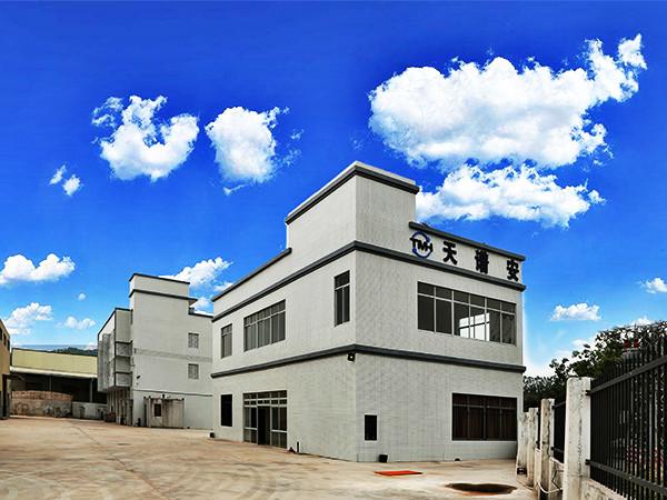 天谱安-高明厂办公室