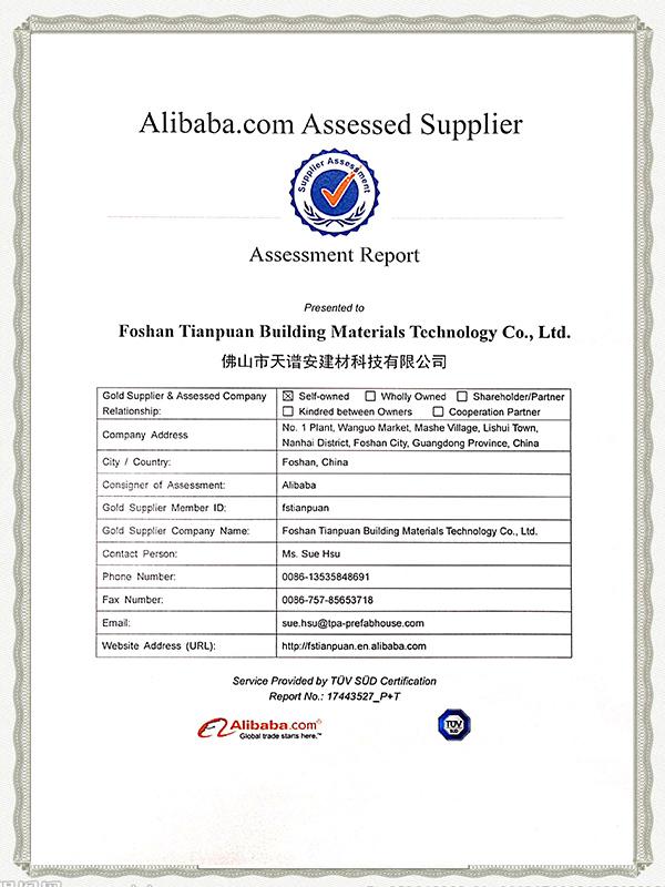 天谱安-TUV认证