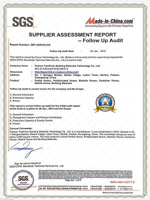 天谱安-SGS认证