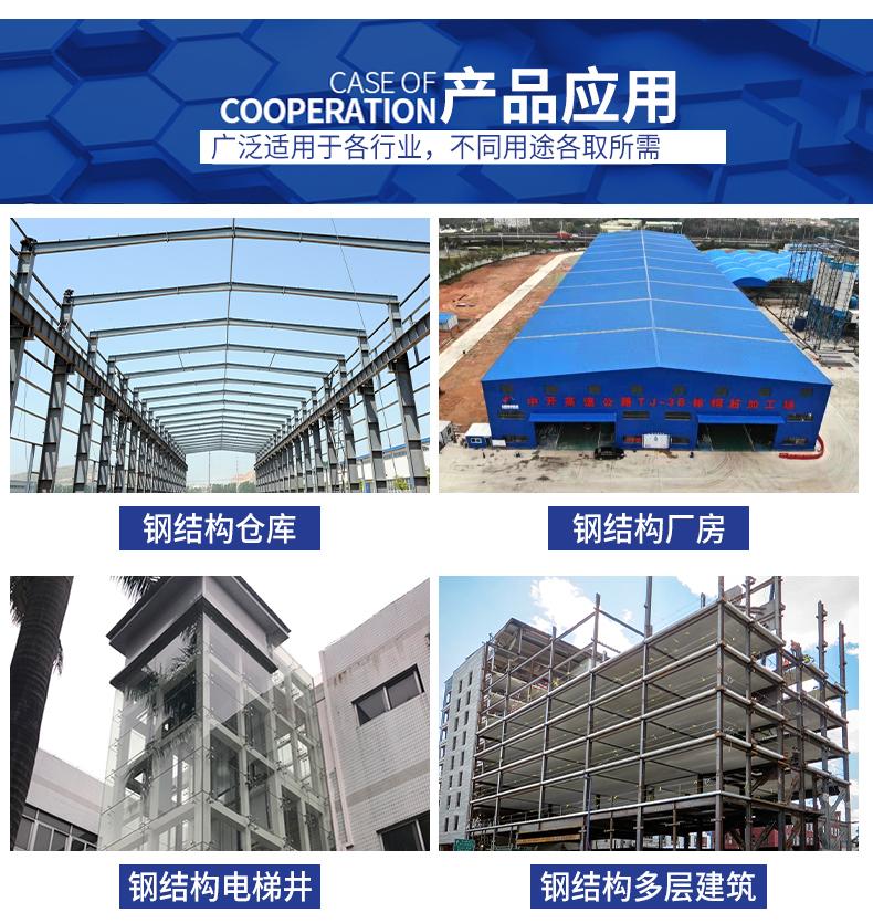 钢结构_16