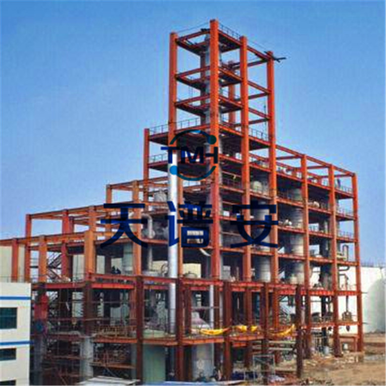 High-Rise-Steel-Building