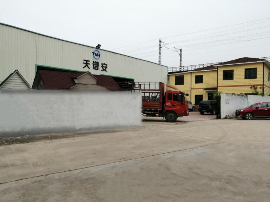 天谱安-里水厂正门1