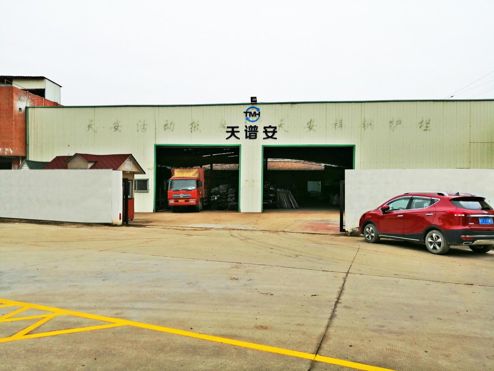 天谱安-里水厂正门2