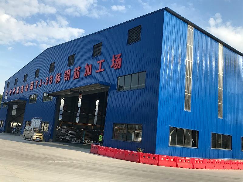 天谱安钢结构厂8