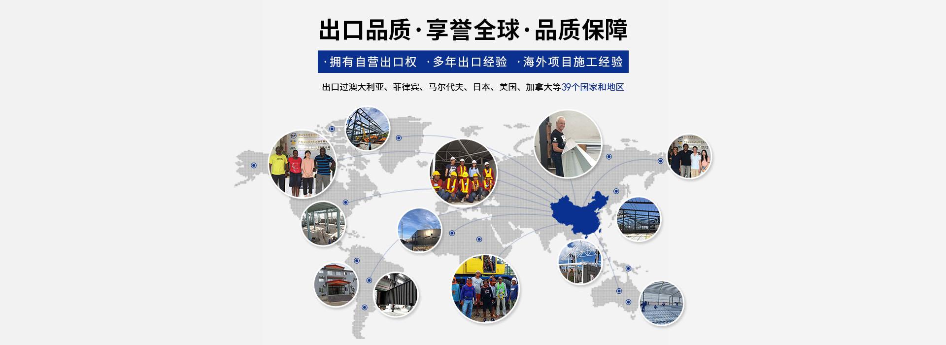 天谱安-出口品质,享誉全球,品质保障
