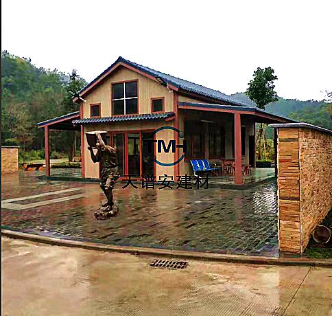 天谱安案例-轻钢别墅工程项目