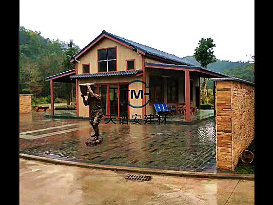 天谱安案例-轻钢房屋工程项目