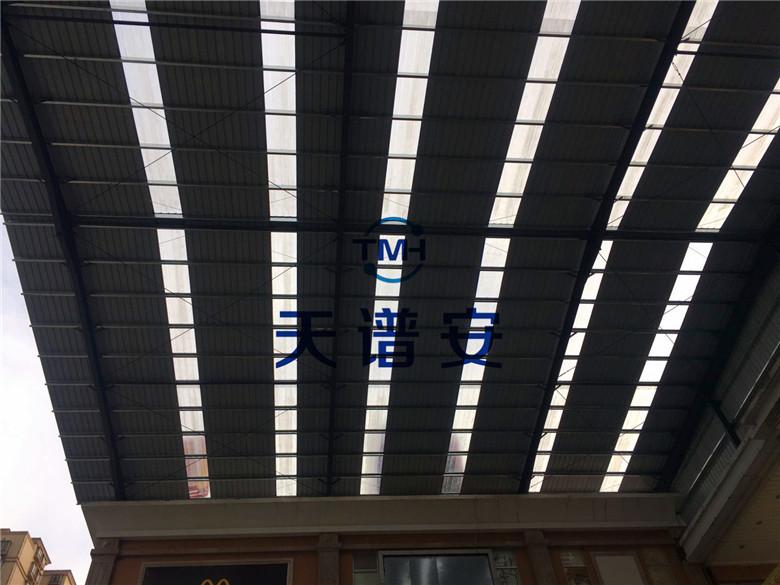 钢结构屋面施工